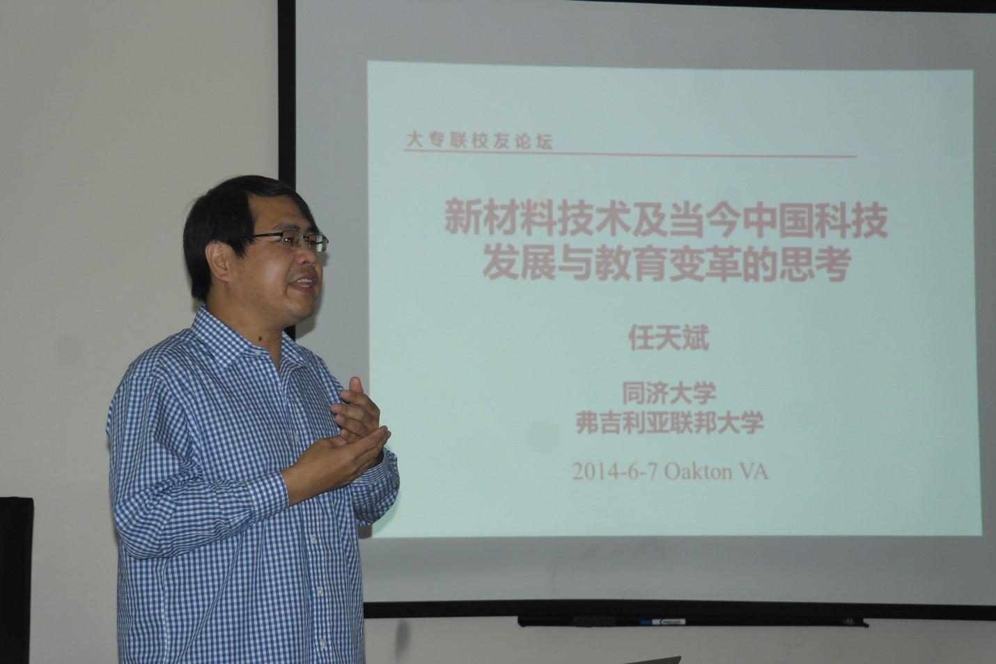 seminar_06072014